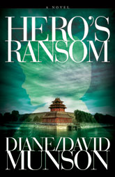Book Cover Image - Hero's Ransom